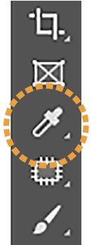ツールパネル:スポイトツール