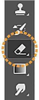 ツールパネル:消しゴムツール