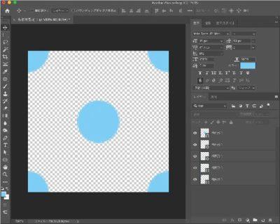 背景透明の最小単位のパターン