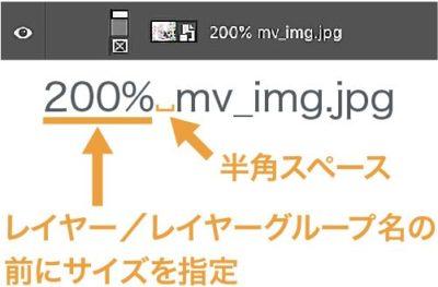 画像アセット生成でのサイズの指定方法