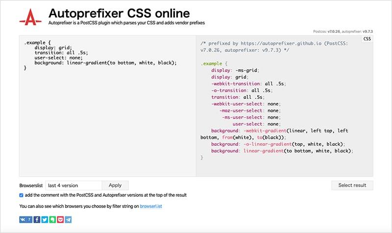 Autoprefixer CSS onlineの画面