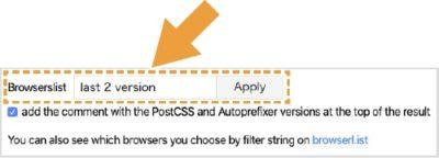 Autoprefixer CSS onlineのBrowserslistの設定