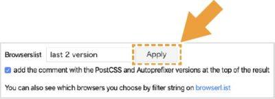 Autoprefixer CSS onlineのBrowserslist設定のApplyボタン