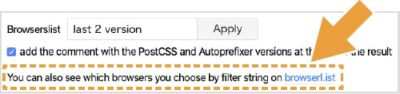 Autoprefixer CSS onlineからbrowserl.istへのリンク部分