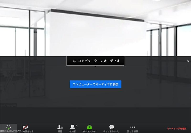 オーディオの選択画面