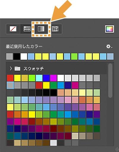 塗りの種類:グラデーション