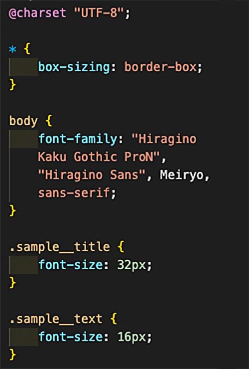 CSSの見本